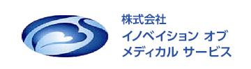 株式会社イノベンションオブメディカルサービス
