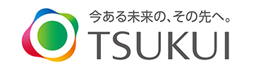 今ある未来の、その先へ TSUKUI(ツクイ)